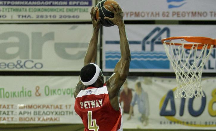 airpetway