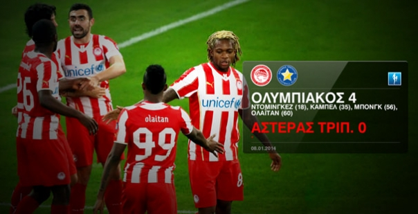 post_game_olympiacos_vs_asteras_trip_kipello_606x310