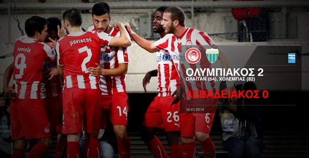 post_game_olympiacos_vs_levadeiakos_606x310