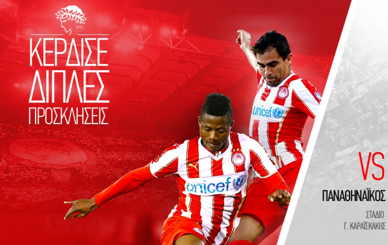 olympiacos-paocont