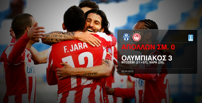 post_game_apollon_sm_vs_olympiacos_kupello_01_2525x1292
