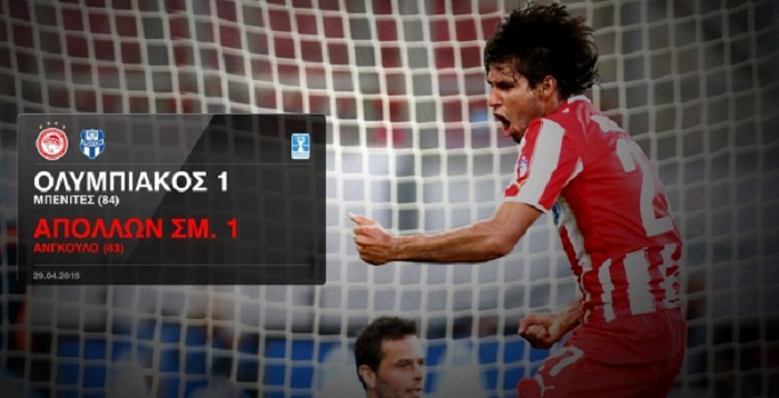 post_game_olympiacos_vs_apollon_sm_kupello_03_2525x1292