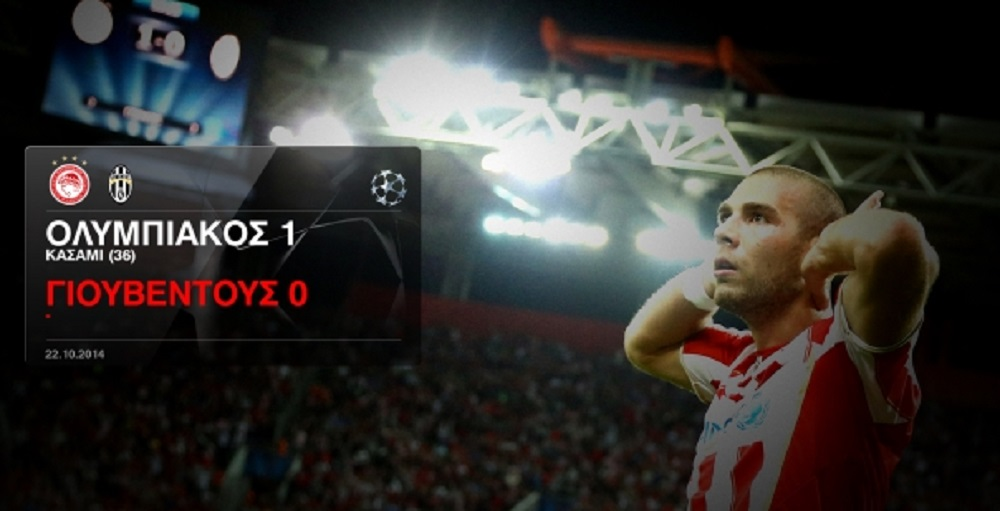 post_game_olympiacos_vs_juventus_04_2525x1292