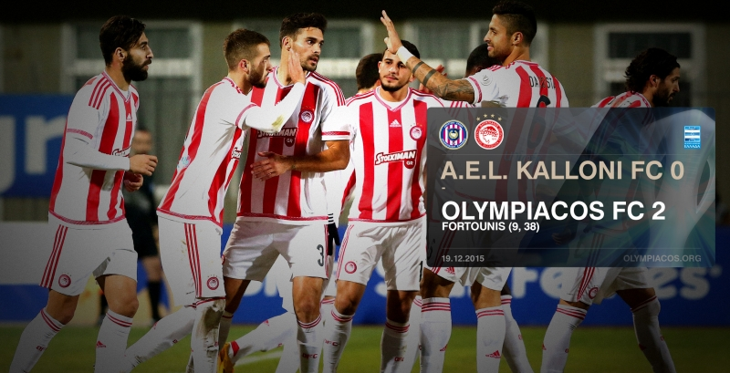 post_game_kalloni_vs_olympiacos_04_2525x1292