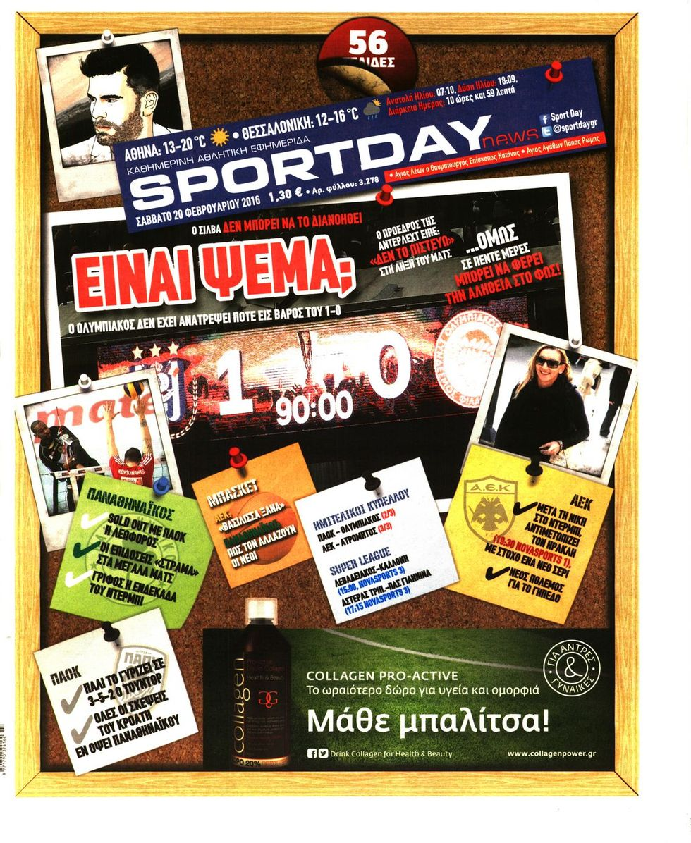 sportday-20-02-2016