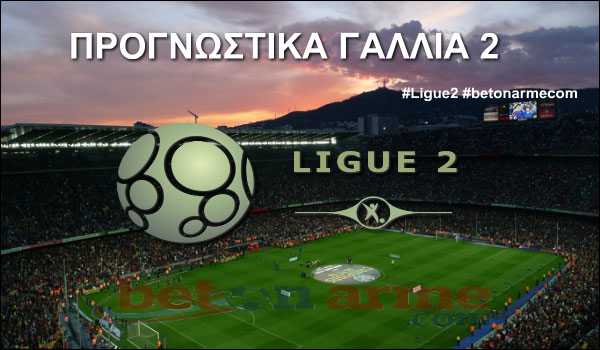 prognostika-ligue2