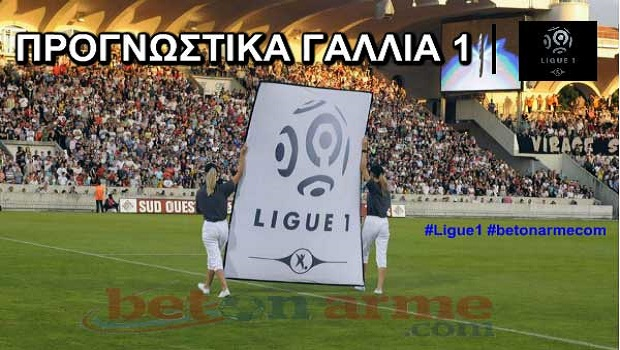 prognostika-ligue-1
