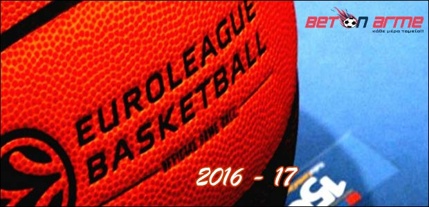 euroleague-2016-17