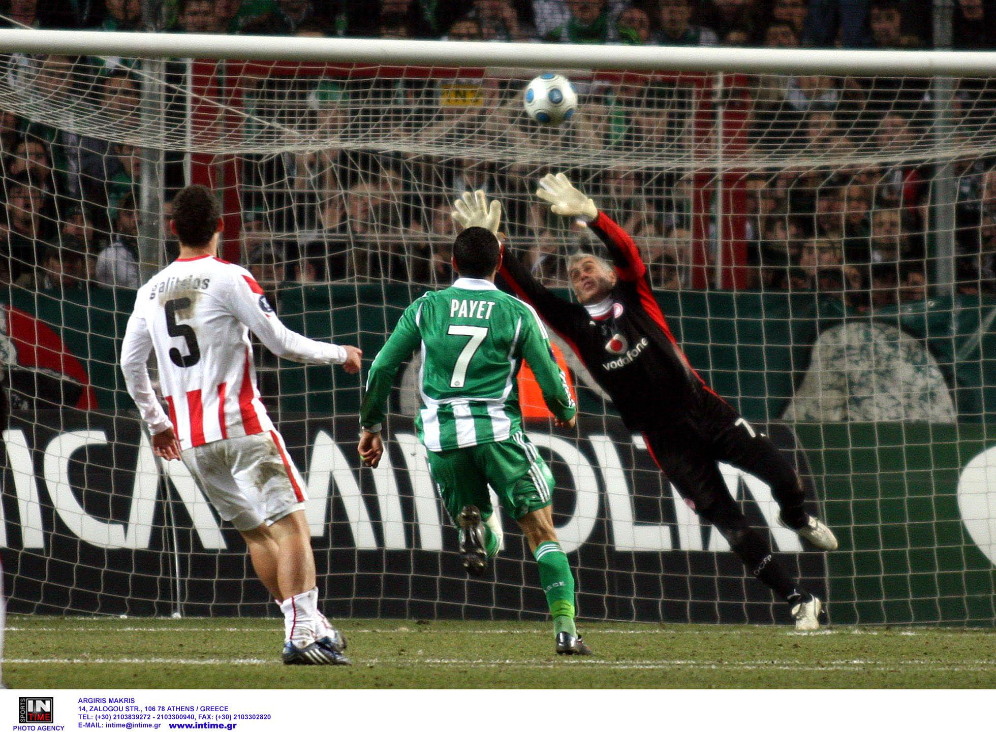 ÔÏ 2-0 / ÓÅÍÔ ÅÔÉÅÍ - ÏËÕÌÐÉÁÊÏÓ (ÏÕÅÖÁ 2008) SAINT ETIENNE - OLYMPIAKOS (UEFA 2008)