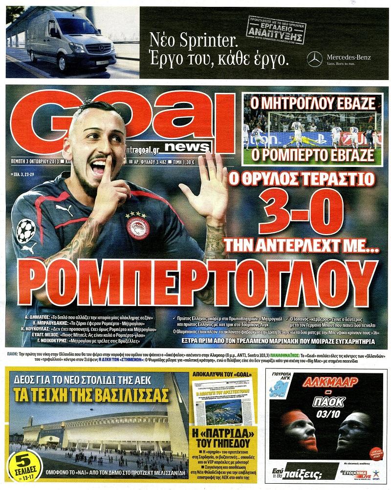 goalnews