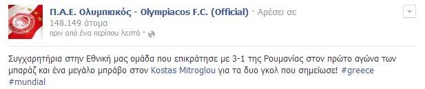facebook_osfp_bravo