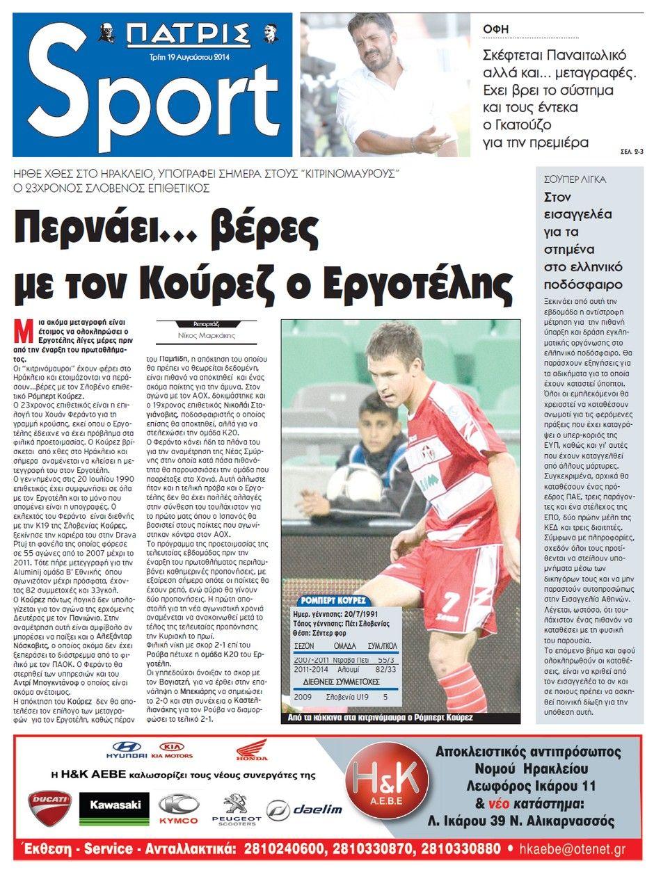 patris+sports