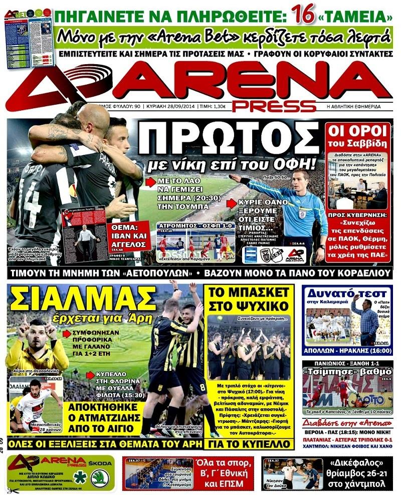 arenapress