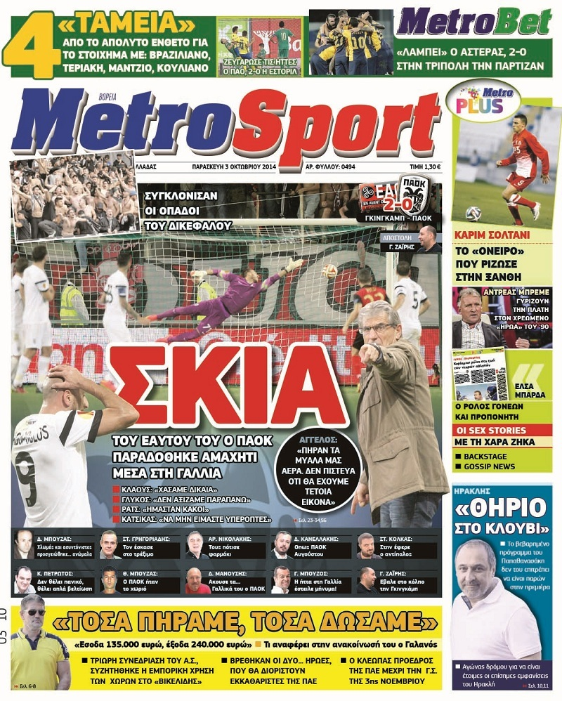 metrosport_1