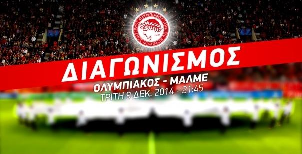 olympiacos_vs_malme_diagonismos_proskliseis_2525x1292_0