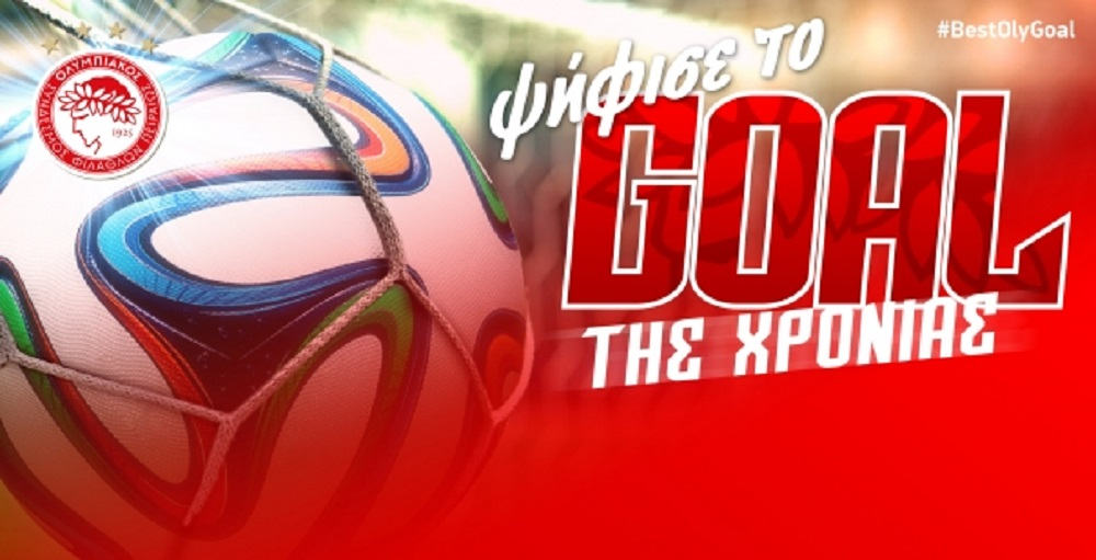 olympiacos_vote_goal_of_the_season_2014-2015_gr_2525x1292_1