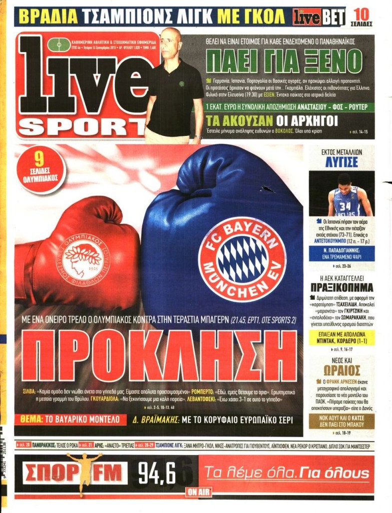 live-sport-16-09-2015