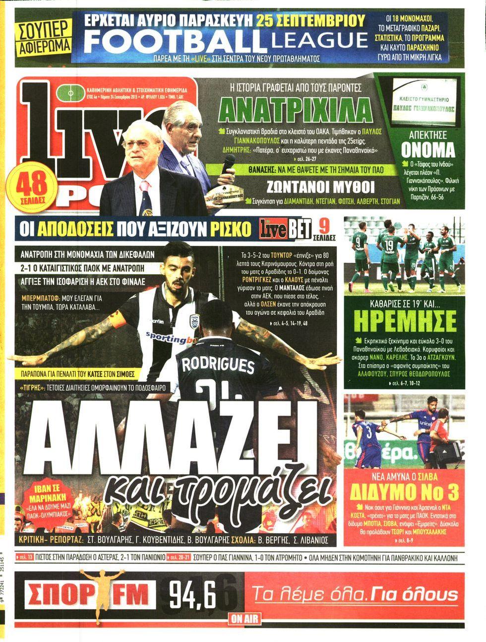 live-sport-24-09-2015