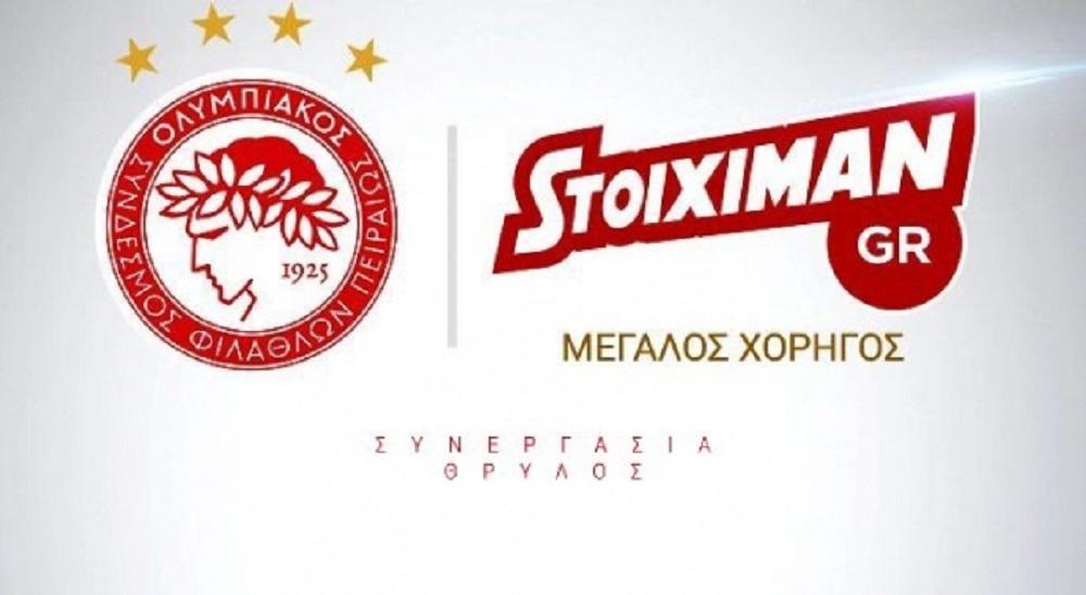 osfp_stoiximan