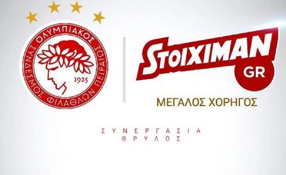 osfp_stoiximan_new_ok_announcement_new_new