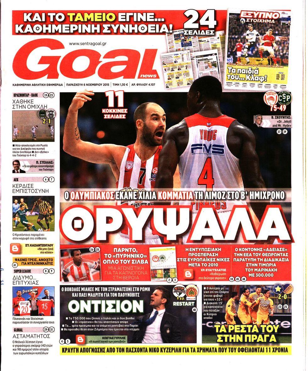 goal-news-06-11-2015