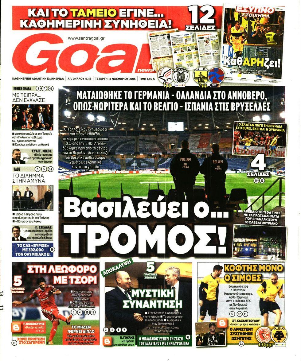 goal-news-18-11-2015