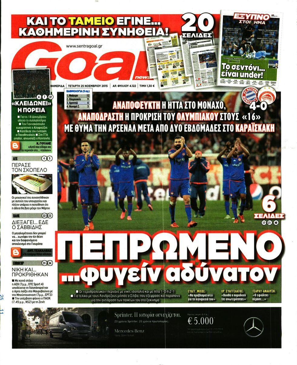 goal-news-25-11-2015