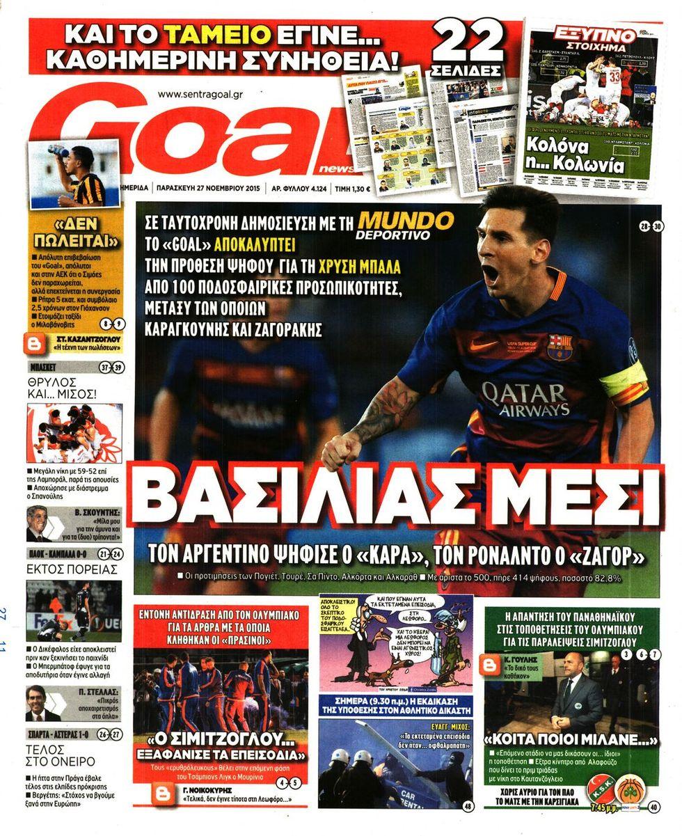 goal-news-27-11-2015