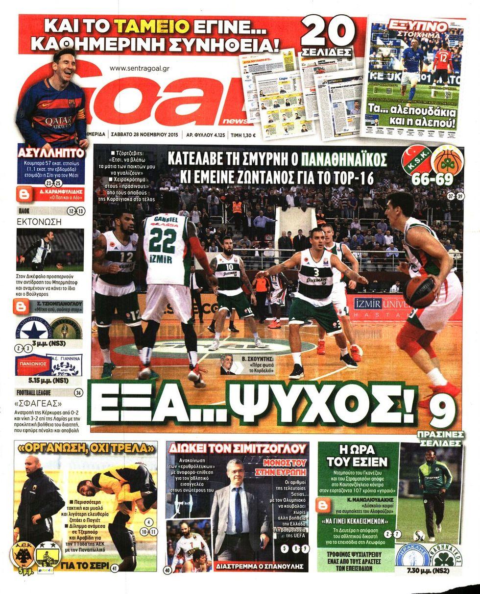 goal-news-28-11-2015