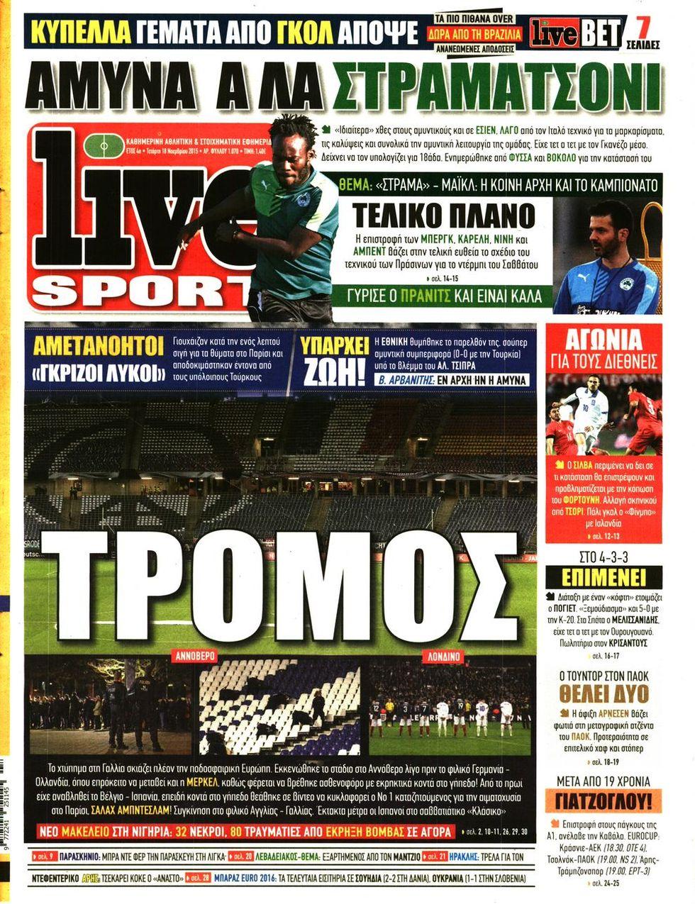 live-sport-18-11-2015