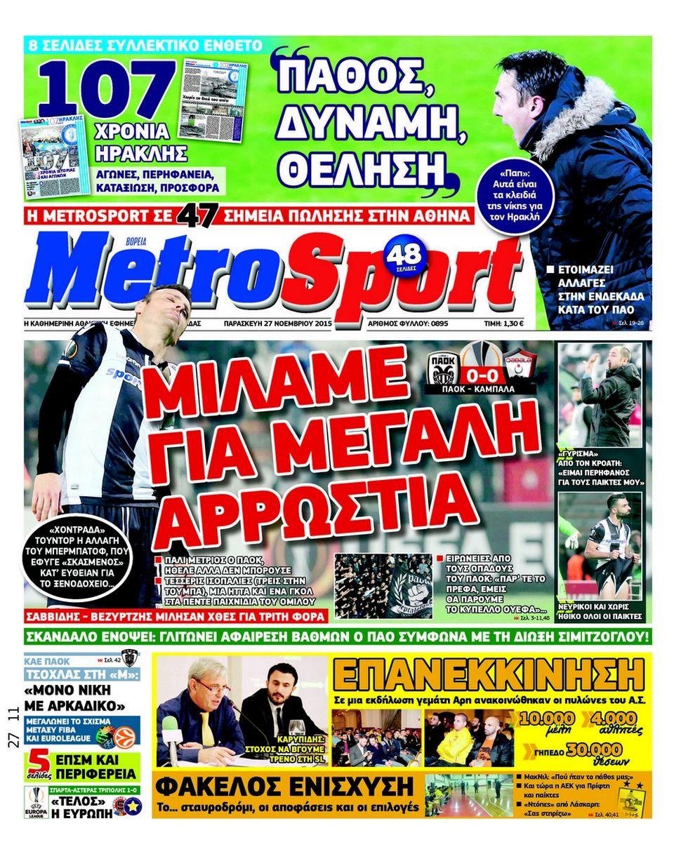 metrosport-27-11-2015