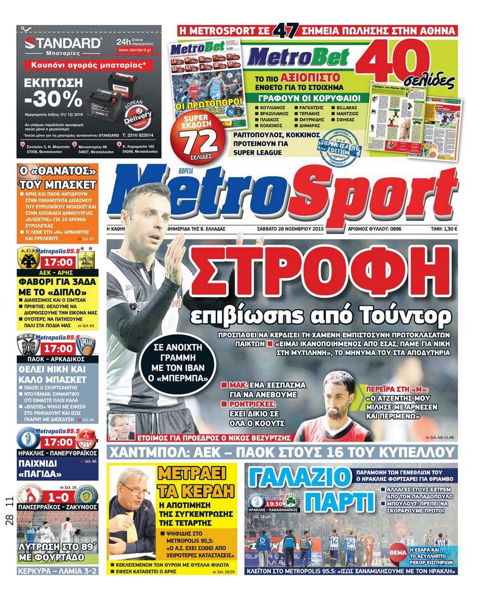 metrosport-28-11-2015