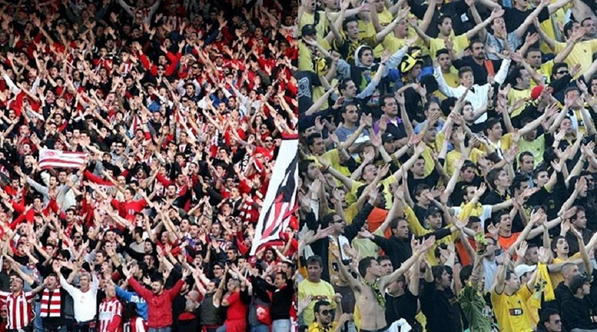 AEK_OLYMPIACOS_LIVE_STREAMING