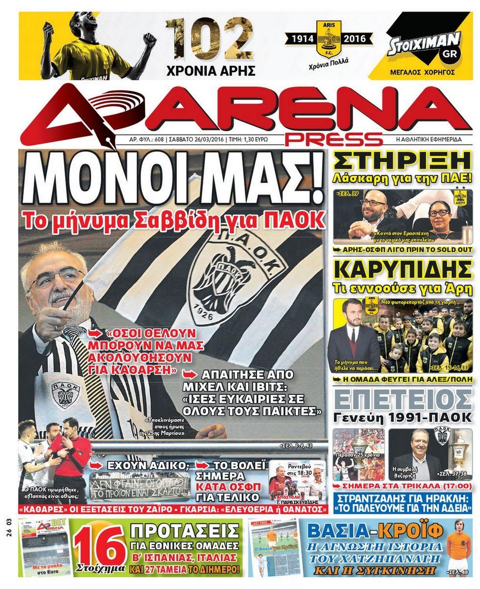 arena-press-26-03-2016