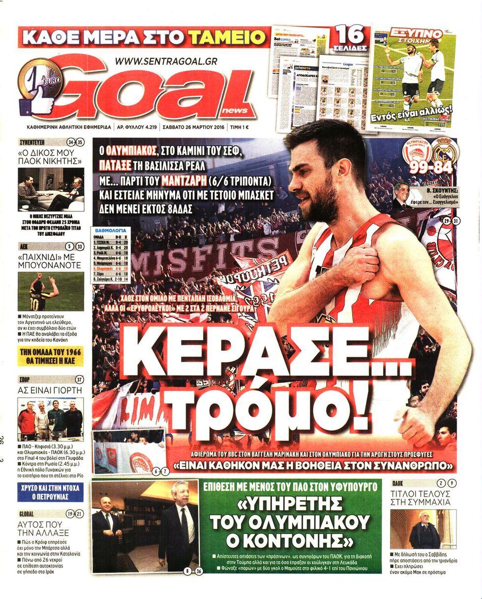 goal-news-26-03-2016