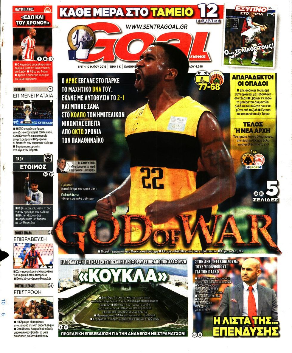 goal-news-10-05-2016