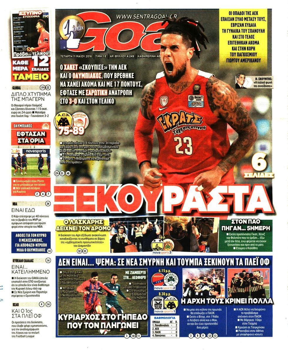goal-news-11-05-2016