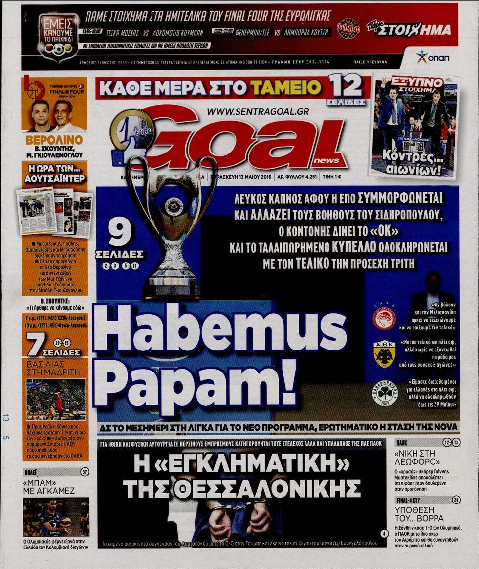 goal-news-13-05-2016