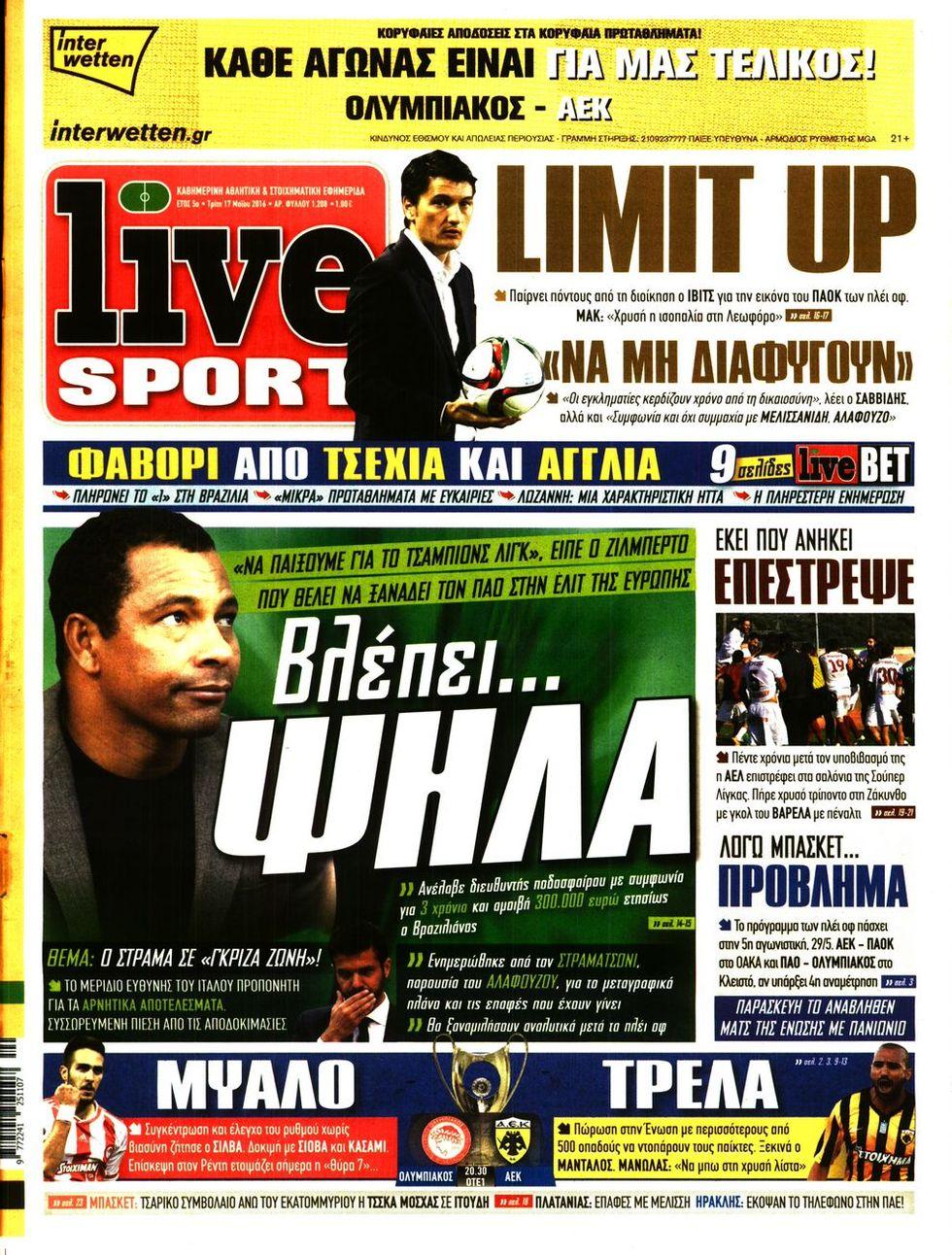 live-sport-17-05-2016