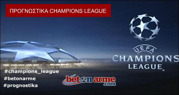 stoixima-champions-league