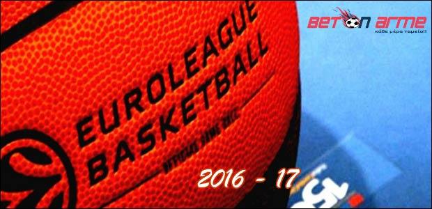 euroleague-2016-17