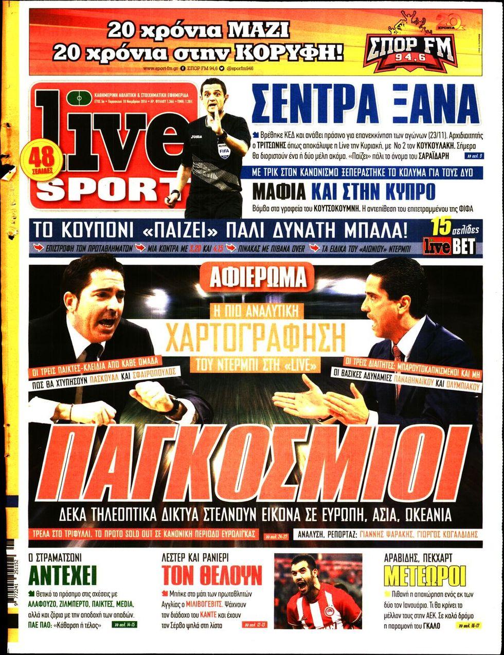 live-sport-18-11-2016