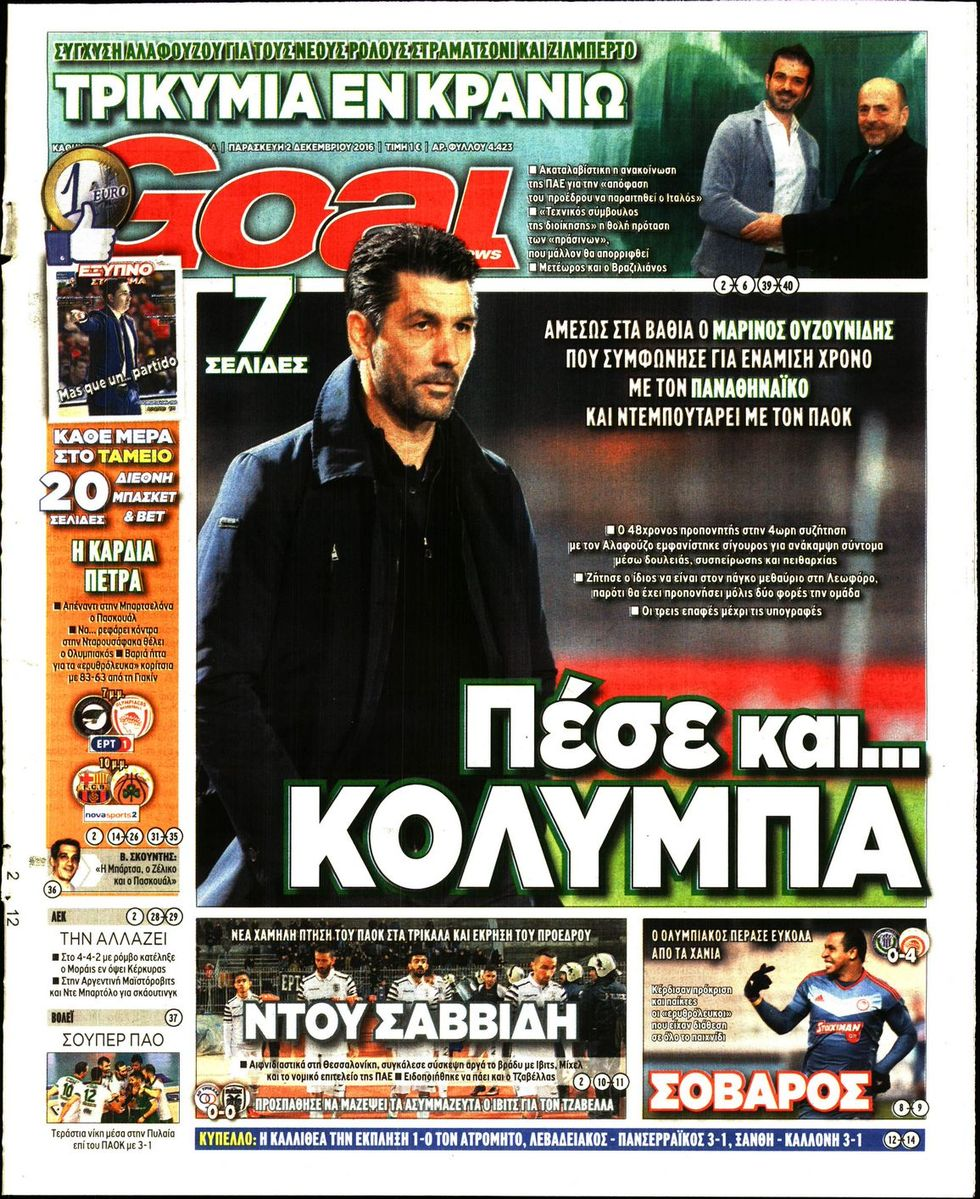goal-news-02-12-2016