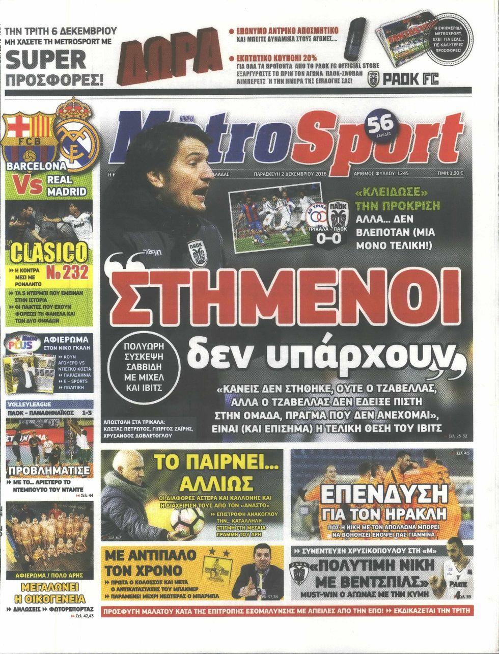 metrosport-02-12-2016