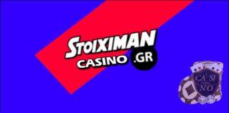 stoiximan-casino